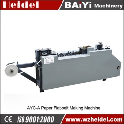 AYC-A Paper Flat-belt Making Machine