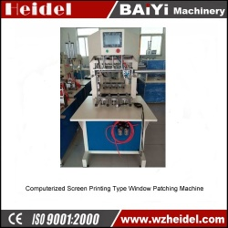 Screen Type Window Patching Machine