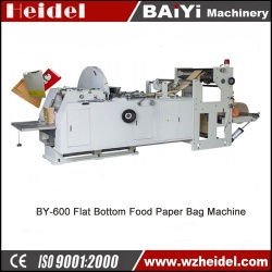 Flat Bottom Paper Bag Machine
